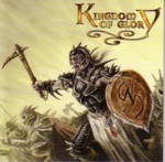 VARIOUS ARTISTS - Kingdom Of Glory Vol. 1